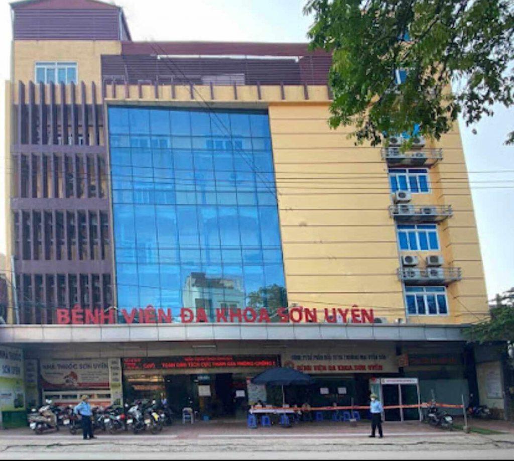 トライアル拠点2 Son Uyen Hospital